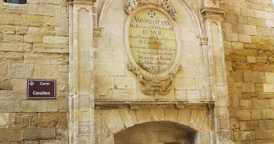 La Font del Roser de la ciutat de Lleida